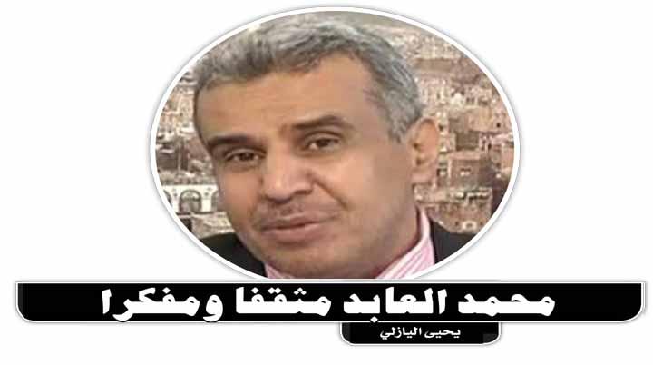 الكاتب / يحيى اليازلي
